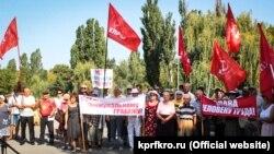 Мітинг проти пенсійної реформи, Сімферополь, архівне фото.