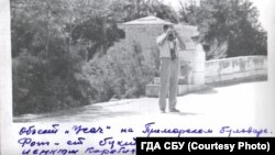 A KGB surveillance photo of Julien Galeotti in Odesa in 1963