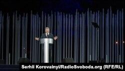 Петро Порошенко виступає з промовою під час вшанування трагедії Бабиного Яру. Київ, 29 вересня 2016 року