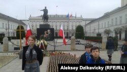Varšava, ilustrativna fotografija