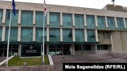 Здание СГБ Грузии (иллюстративное фото)