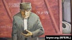 Фрагмент картини з виставки депортованих художників