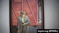 Депортация крымских татар. Иллюстрация