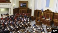Заседание в Верховной Раде Украины.