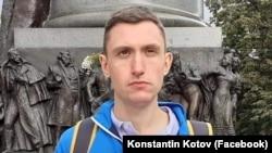 Громадський активіст Костянтин Котов, Москва, Росія