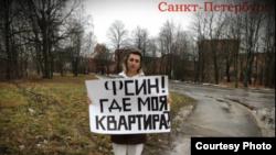 Сотрудница ФСИН Петербурга во время пикета