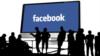 Facebook a decis să-și revizuiască politica cu privire la reclamele politice