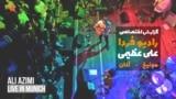 ALI AZIMI LIVE - COVER PHOTO