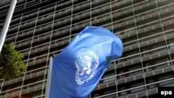 Flamuri i Kombeve të Bashkuara