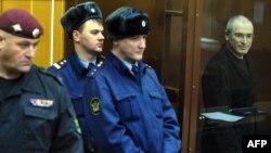 Процесс над Ходорковским и Лебедевым