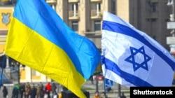 Мітинг у центрі Києва на знак солідарності з Ізраїлем, 1 листопада 2015 року
