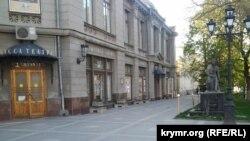 Здание Крымского академического драматического театра имени Максима Горького в Симферополе