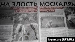 О том, «как пойманный на взятке проукраинский деятель оказался у руля Феодосии» пишет «Крымский телеграфъ»