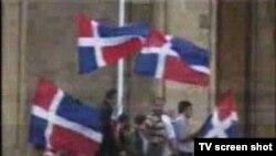 Сторонники Ираклия Окруашвили у здания парламента