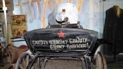 Історична Свобода | 100-ліття отаманщини. Директорія УНР її породила і не змогла приборкати