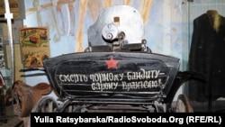 Тачанка з кулеметом. Такі тачанки використовували в період 1918–1921 років. Дніпро, Дніпровський історичний музей, 7 листопада 2018 року