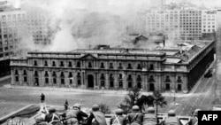 Штурм дворца Ла Монеда в Сантьяго. 11 сентября 1973 года
