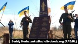 Возле горы Карачун открыли мемориал погибшим сотрудникам СБУ и бойцам ВСУ