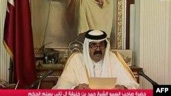шекот Хамад бин Калифа ал Tани