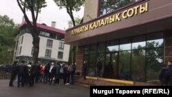 Граждане, собравшиеся перед городским судом. Алматы, 22 апреля 2019 года.
