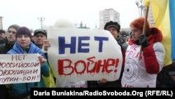 Волна демонстраций против интервенции России