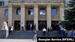 Gjykata e Tbilisit