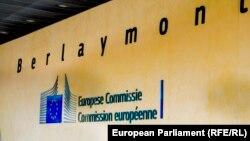 Sedište Evropske komisije u Briselu