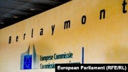 Будівля «Берлемон» у Брюсселі, штаб-квартира Європейської комісії