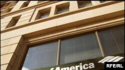 Один из известных американских банков