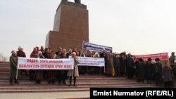 Під час мітингу в Оші, 5 березня 2013 року