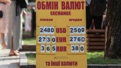 Ваша Свобода | Зміцнення гривні порівняно з доларом – випадковість?