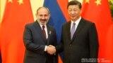 Премьер-министр Армении Никол Пашинян и председатель КНР Си Цзиньпин, Пекин, 14 мая 2019 г.