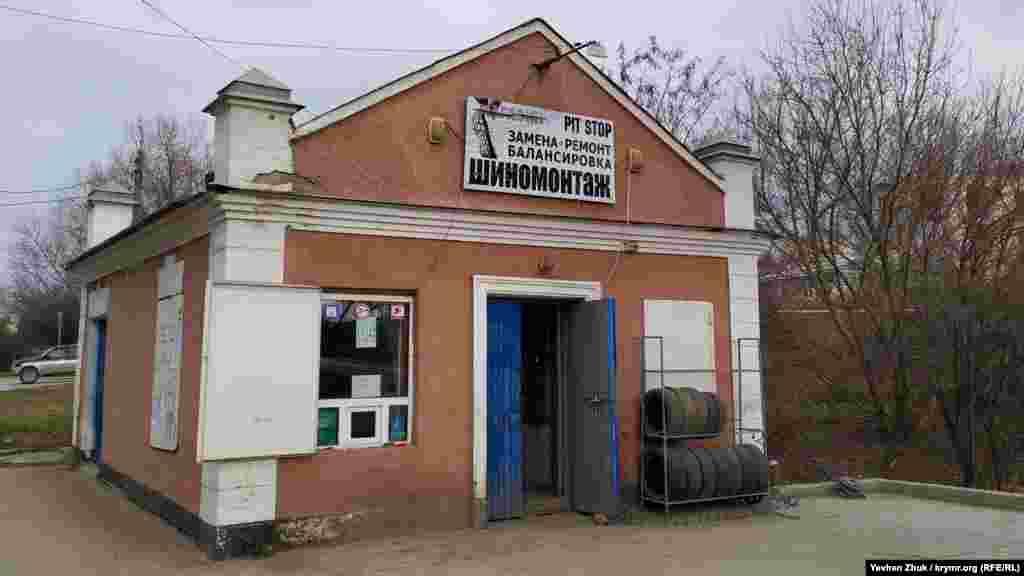 Здание шиномонтажа