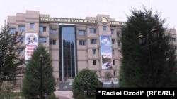 Здание Нацбанка Таджикистана