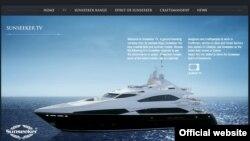 Яхта Sunseeker — «Искатель солнца» — одна из самых известных в мире