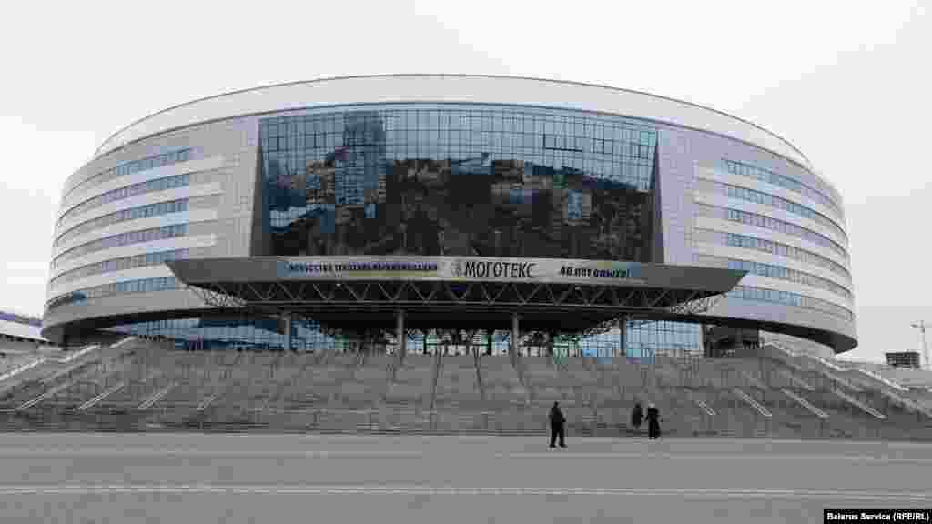 Minsk Arena, the main venue for the championship.