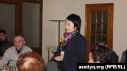 Салтанат Джарасова, финансовый аналитик. Алматы, 4 февраля 2015 года.