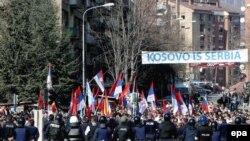 Kosovska Mitrovica, jedan u nizu protesta Srba protiv nezavisnosti Kosova, 26. februar 2008