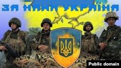 Ukraynalı rəssam Yuri Neroslik-in hazırladığı plakat