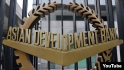 World - The logo of the Asian Development Bank