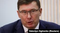 Юрій Луценко перебуває на посаді генпрокурора України з травня 2016 року