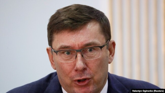 Ukrainian Prosecutor-General Yuriy Lutsenko (file photo)