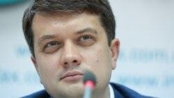 Ваша Свобода | «Слуга народу» знає як повертати Донбас