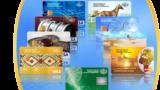 Образцы пластиковых карт платежной системы VISA, выпущенных банками Туркменистана.