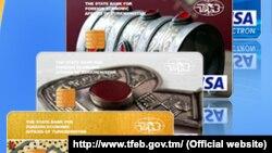 Türkmen banklary tarapyndan berilýän VISA bank kartlary