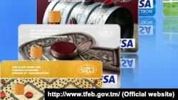Банковские карты, выпущенные Государственным банком внешнеэкономической деятельности