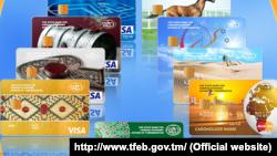 Түркіменстанның мемлекеттік Внешэконом банкінің карталары (Көрнекі сурет).