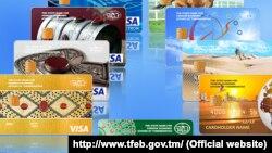 Пластиковые карты VISA выпущенные банками Туркменистана (Иллюстративное фото)