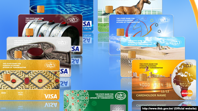 Banks in Turkmenistan have given no official indication as to why the debit cards often don't work. (illustrative photo)