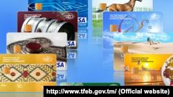 Образцы пластиковых карт банков Туркменистана (Иллюстративное фото)